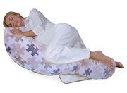 Подушка для беременных.